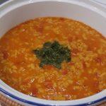 سوپ جو پرک
